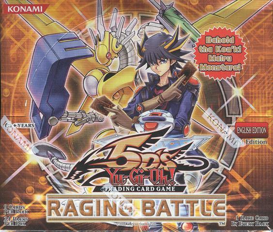 03. YU-GI-OH! 5D's Raging_battle_1st