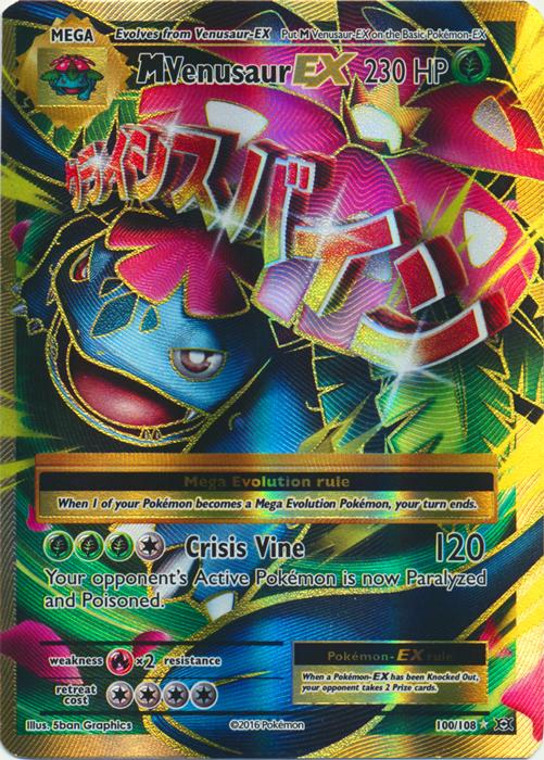 x1 Mega Venusaur EX - 100/108 - Ultra Rare Pokemon XY ...